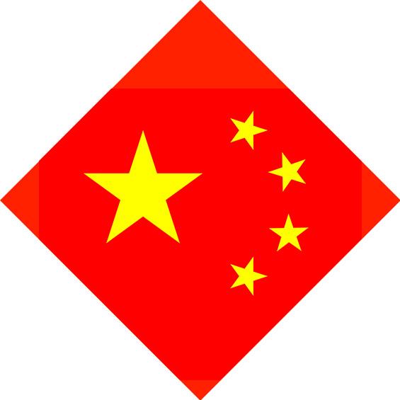 Пополнение ассортимента: китайская плитка